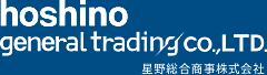 星野総合商事 株式会社
