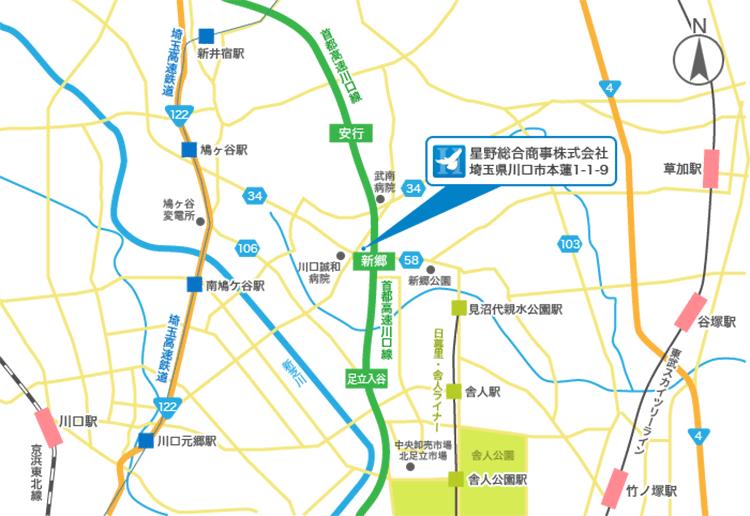 星野総合商事株式会社 埼玉県川口市本蓮1-1-9 地図