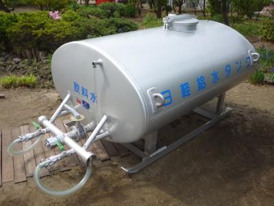 給水タンク(アルミ製) 2t用車載型 画像1
