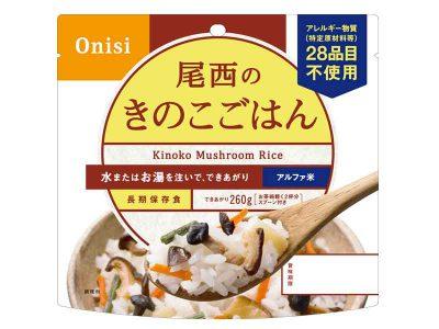 アルファ米 きのこごはん 画像1