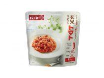 AST 新・備 玄米リゾット トマト
