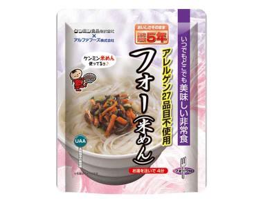 美味しい非常食 フォー(米めん) 画像1