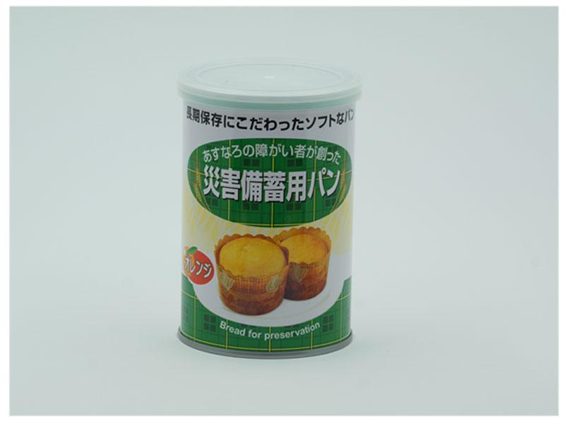 災害備蓄用パン オレンジ