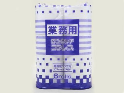 トイレットペーパー 芯なしシングル&再生紙100%