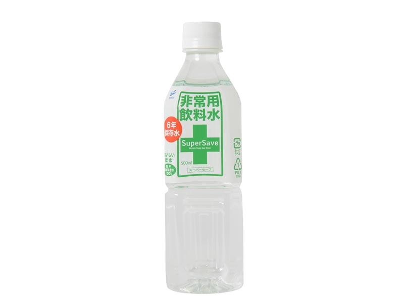 非常用飲料水 スーパーセーブ 500ml  6年保存