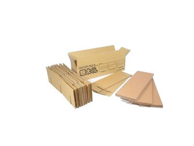 組み立て式ダンボールベッド「簡太(かんた)」くん 画像1