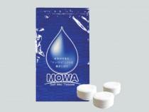 圧縮おしぼり MOWA 200個入り