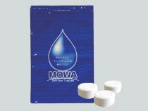圧縮おしぼり MOWA 500個入り