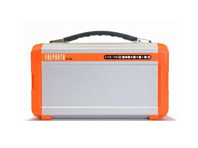 自主防災向け ポータブル蓄電池【 ENEPORTA( エネポルタ)】 EP-200  画像1
