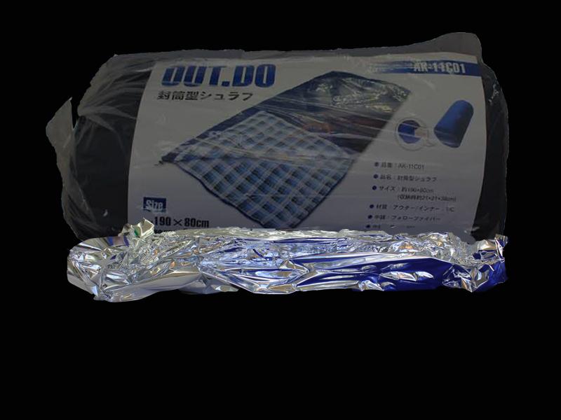 封筒型シュラフ真空パック10年物 HAK-11C01