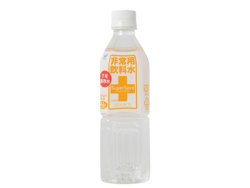 非常用飲料水 スーパーセーブ 500ml 7年保存