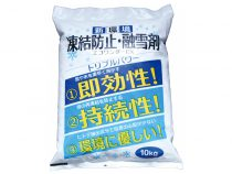 凍結防止・融雪剤 エコワンダーEX