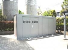 防災倉庫1-2