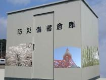 ガルバリウム製防災倉庫 HYM-301