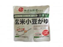 非常食用玄米小豆がゆ