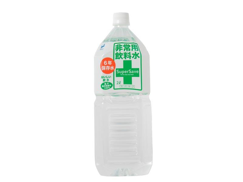 非常用飲料水 スーパーセーブ 2L 6年保存