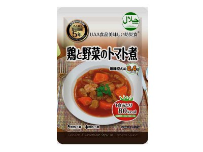 美味しい防災食 ハラール鶏と野菜のトマト煮 画像1