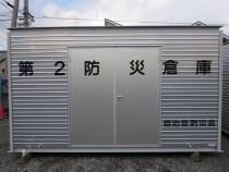 防災倉庫(断熱タイプ)SL-3F