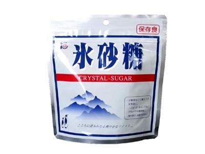 防災用 氷砂糖 画像1