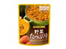 野菜たっぷり かぼちゃのスープ 160g