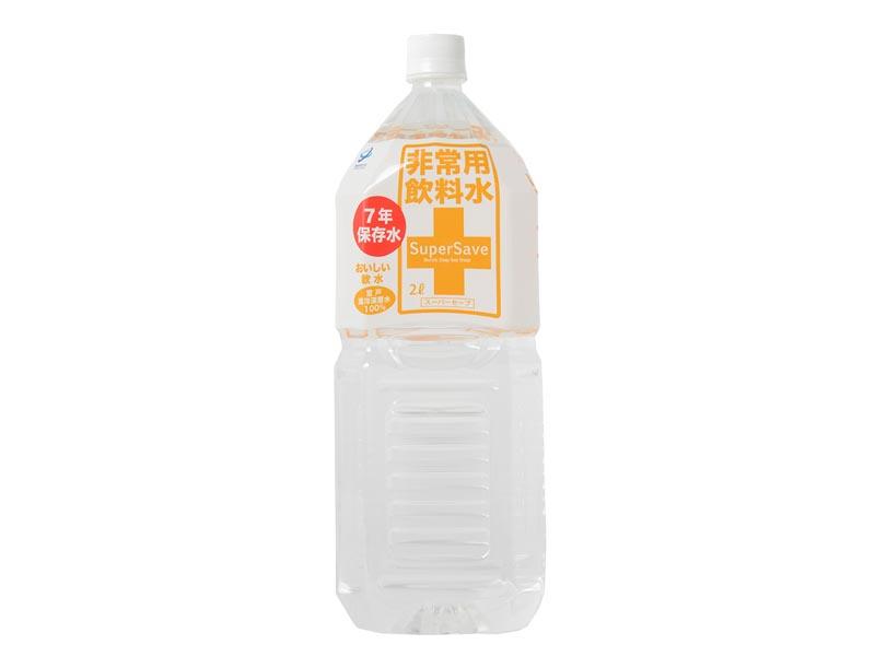 非常用飲料水 スーパーセーブ 2L 7年保存