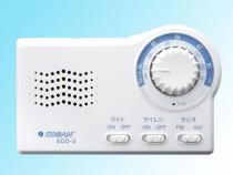 小型スリムラジオ NR-750