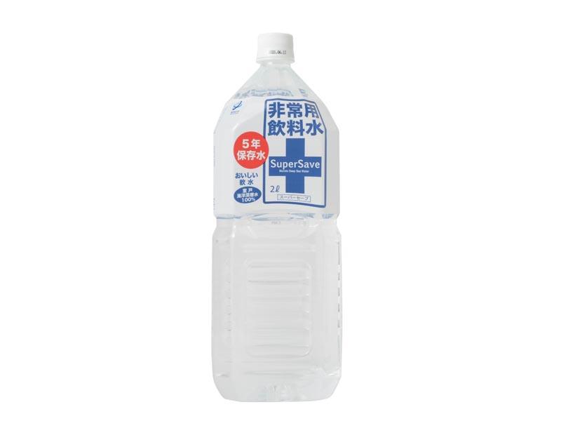 非常用飲料水 スーパーセーブ 2L 5年保存