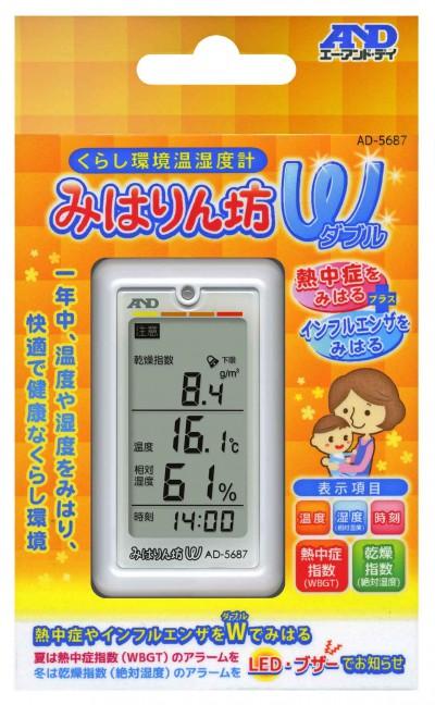 くらし環境温湿度計みはりん坊W 画像1