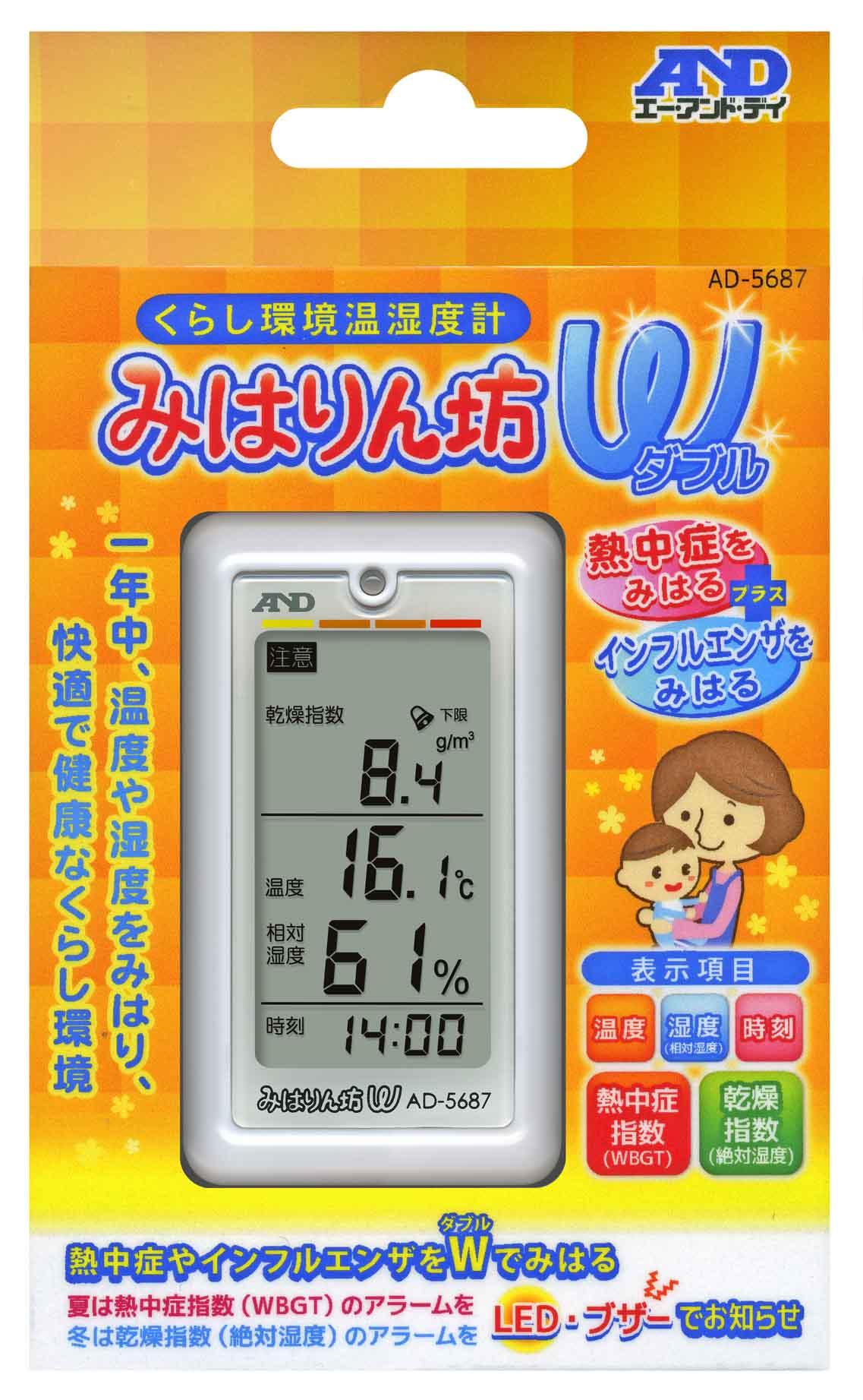 くらし環境温湿度計みはりん坊W