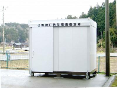 ガルバリウム製防災倉庫 HYM-201 画像1