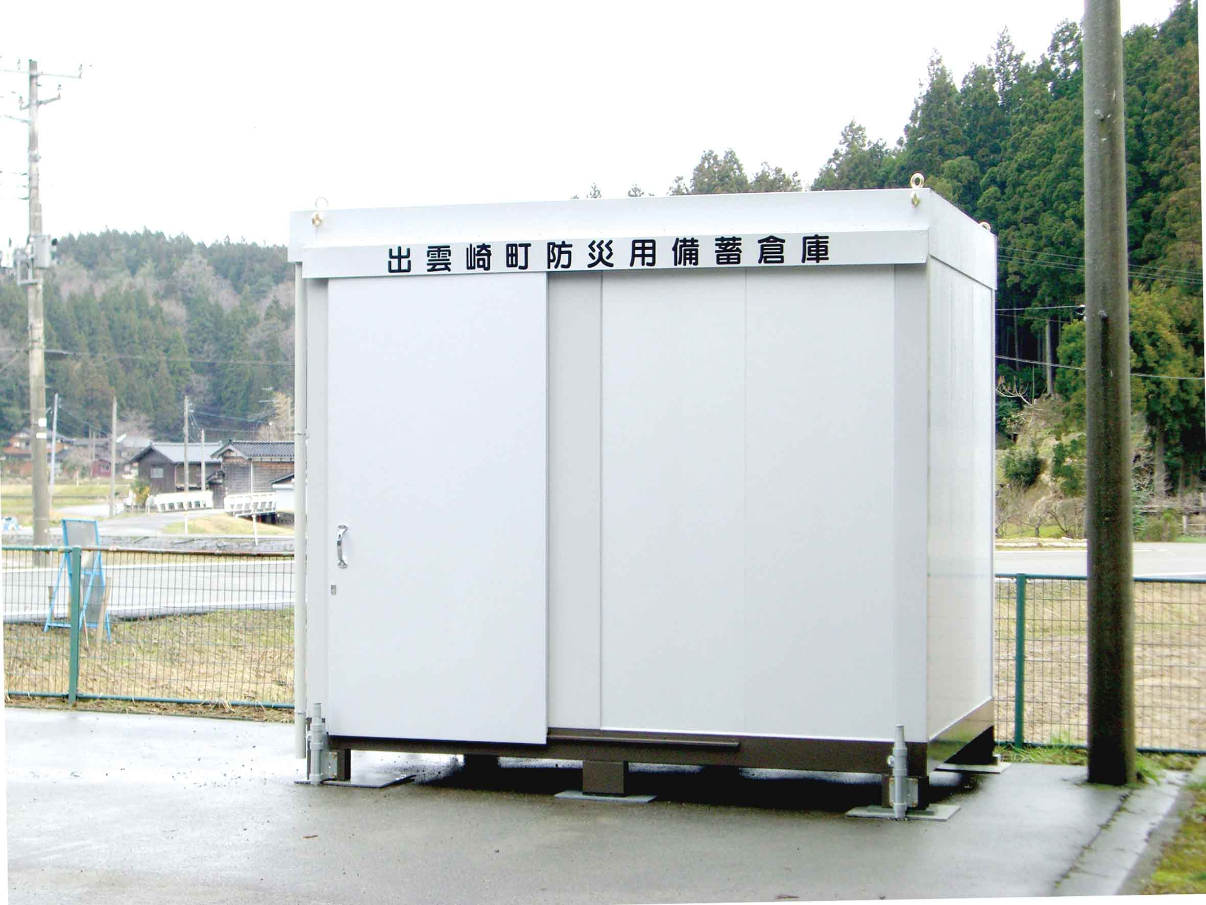 ガルバリウム製防災倉庫 HYM-201