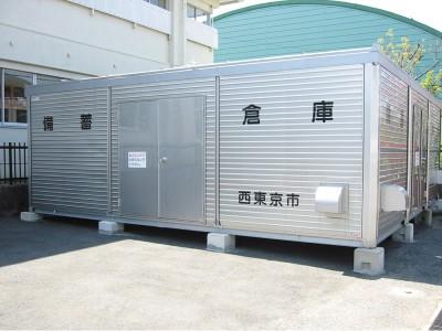連棟もできるアルミ製防災備蓄倉庫FSⅡ‐55型