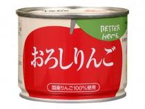 お総菜の缶詰 たけのこかか煮