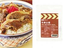 美味しい防災食 ハラール鶏と野菜のトマト煮