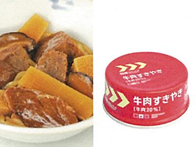 レスキューフーズ副食 牛肉すきやき 画像1