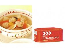レスキューフーズ副食+スープ つくねと野菜のスープ
