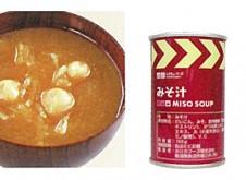 レスキューフーズスープ みそ汁