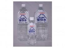 富士山麓の保存水  500mL