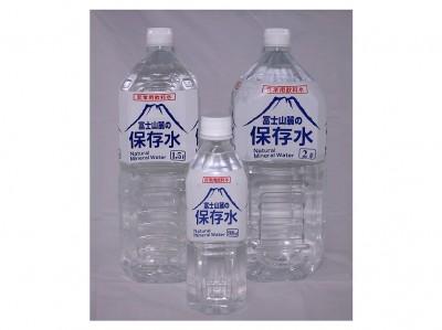 富士山麓の保存水  2L 画像1
