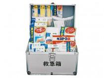 中型救急箱(約20人用)