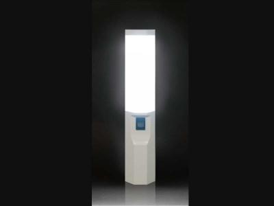 お灯さん 電池式