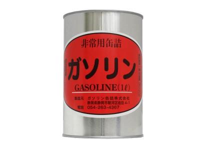 ガソリン缶詰 レギュラー 画像1