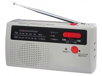 地域FM局緊急放送ラジオ 画像1