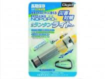 非常用水電池NOPOPO付きミニランタンライトセット