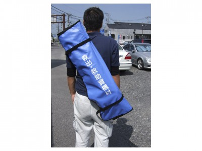背負式救出・救助資機材セット