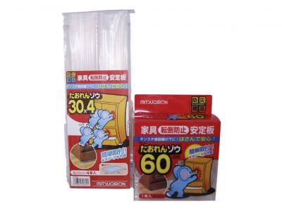 たおれんゾウ 30cm(4本入)