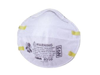 防護マスク 8210 N95 画像1