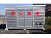 オールアルミ製防災倉庫 FSA-40型
