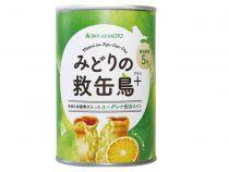 5年保存のパン みどりの救缶鳥+プラス オレンジ味