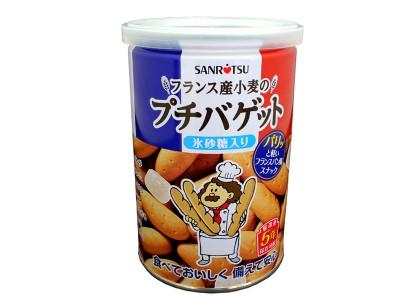 缶入プチバゲット〈氷砂糖入り〉 画像1